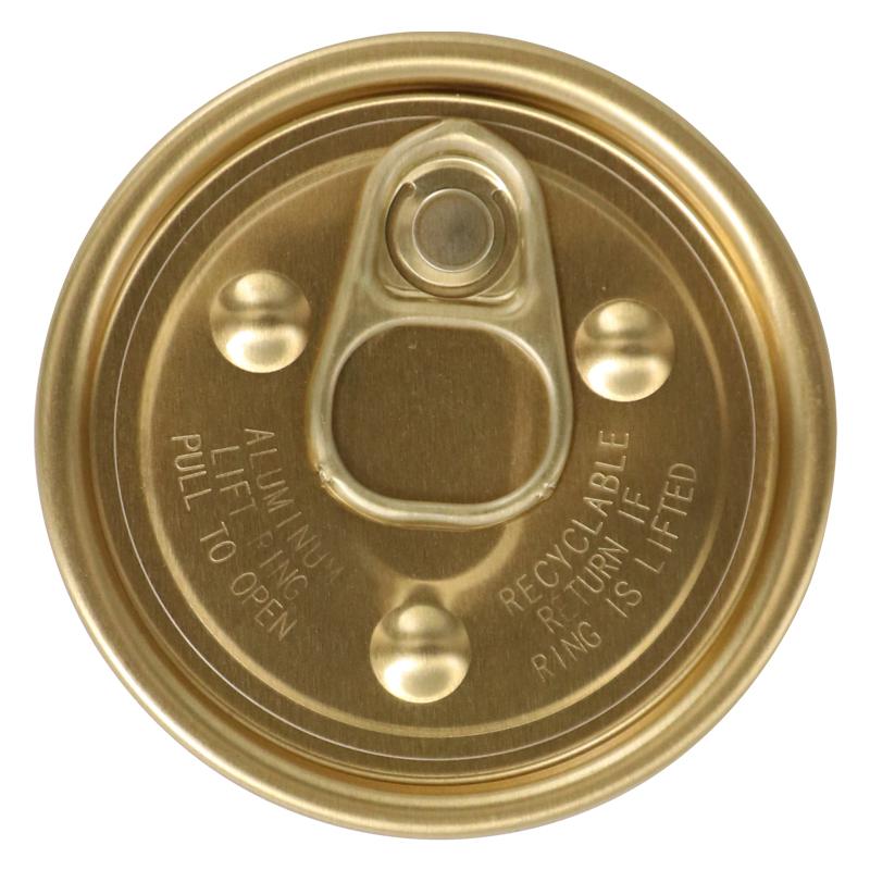 铝易拉盖206英文食品